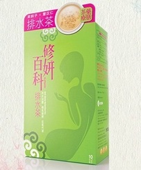 Healthpedia Anti-water Retention Tea (10 packs)