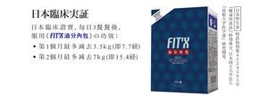 Japan YM Yamada Miyura FIT'X Oil Wrapping System (7 packs)