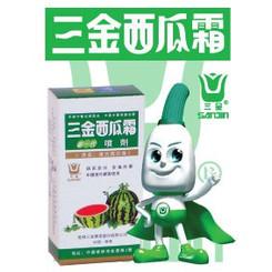 Guilin Sanjin WaterMelon Frost Insufflations (3g)