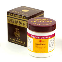 Otsuka Oronine H Ointment (30g)