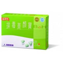 Long Fat Beauty & Healthy B&H (24 capsules)