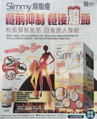 Slimmy - Health Diet Supplement (60 capsules)