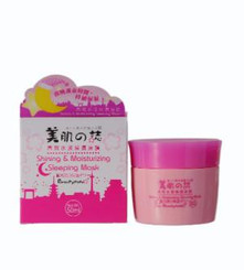 BeautyMate Shining & Moisturizing Sleeping Mask (50g)