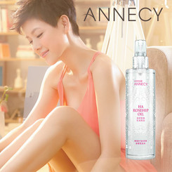 ANNECY HA Rosehip Oil Body Water (250ml)