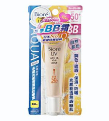 Biore Aqua Rich Watery BB Water Base SPF50+ PA++++ (33g)