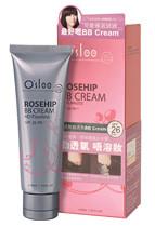O'slee HD Flawless Rosehip BB Cream SPF 26 PA++ (50ml)