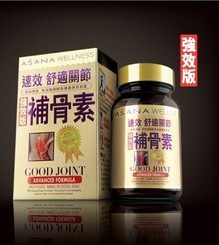 ASANA Good Joint Advanced Formula 補骨素 (90 Capsules)