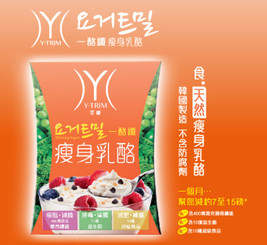 ASANA Y-Trim Slimming Yogurt 酪纖瘦身乳酪 (5 packs)