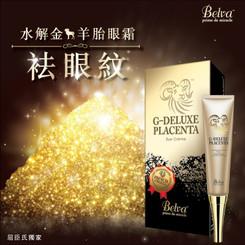 Belva G-Deluxe Placenta Eye Crème (15ml)