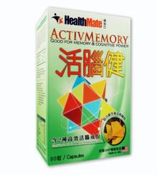 Healthmate ActivMemory (90 capsules) 健知己 活腦健 (90粒)