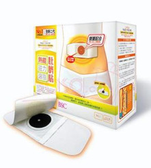BSC New Self Heating Fat-Dissolve Navel Emplastic(Permeation Through Heat & Magnetism) (7piece)熱能磁力溶脂肚臍貼