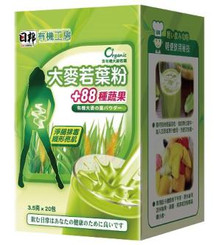 Uni Nippon - OrganicWorks Barley Leaves (20 piece)