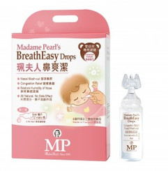 Madame Pearl - BreathEasy Drops (For Kid) 5ml x12