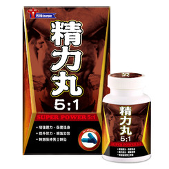 Energie Super Power 5:1 (90 capsules)