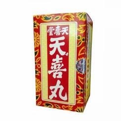 TIN HEE TONG Tin Hee Pills 10 pills