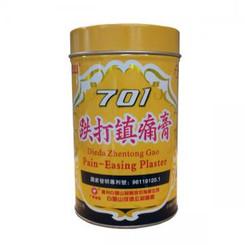 701 Dieda Zhentong Gao Pain – Easing Plaster 1 roll