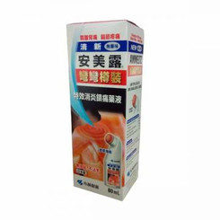 Kobayashi Pharmaceutical New Ammeltz 80mL