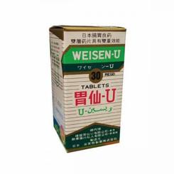 Weisen-U (30 CAPSULES)胃仙-U