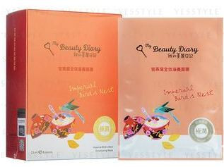 My Beauty Diary - Imperial Bird's Nest Emolliating Mask 8 pcs