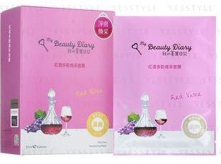 My Beauty Diary - Red Vine Revitalizing Mask Spring Festival 8 pcs
