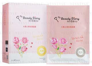 My Beauty Diary - Damask Rose Mask 8 pcs