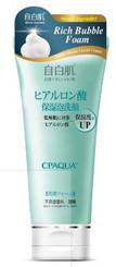 WHITE FORMULA 自白肌 Super Moist Facial Foam with Hyaluronic Acid 100g