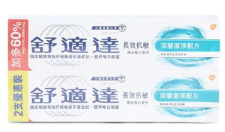 SENSODYNE 舒適達 - Deep Clean Toothpaste 160g x 2