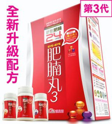 BSC.PRO ® 24 Hours Bye-Bye Belly Pellet - Version 3 (72 Pellets)靚星館 肥腩丸