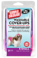 Washable Diapers (X-Small) 2-PACK