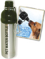 Pet Water Bottle - Silver (24 oz SS & Black)
