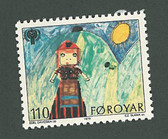 Faroe Islands, Scott Cat No. 045, MNH