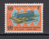 United Nations -  Offices in New York, Scott Cat. No. 157, MNH