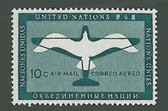 United Nations -  Scott Cat. No. C2, MNH