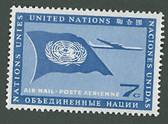 United Nations, Scott Cat. C07, MNH