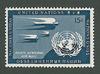 United Nations -  Scott Cat. C03, MNH