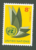 United Nations, Scott Cat. C09, MNH