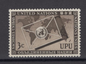 United Nations, Scott Cat. No. 17, MNH