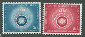 United Nations - Offices in New York, Scott Cat. No. 53 - 54, MNH