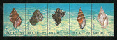 Palau, Scott Cat. No. 150-154 (Set), MNH