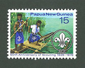 Papua New Guinea, Scott Cat No. 439, MNH