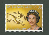 Papua New Guinea, Scott Cat No. 464, MNH