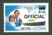 Nevis, Scott Cat. No. 0027, MNH