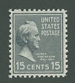 United States of America, Scott Cat. No. 0820, MNH