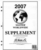2007 H. E. Harris Worldwide Album Supplement