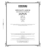Scott Japan Album Pages, Part 4 (1989 - 1994)