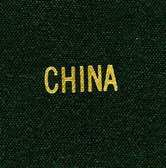 Scott China Specialty Binder Label