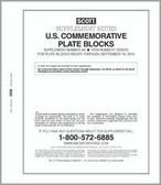 Scott US Commemorative Plate Block Supplement, 2015 #66