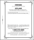 Scott Iceland Stamp Album Supplement, 2015 #20
