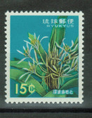 Ryukyu Islands Stamps - Scott No. 114