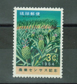 The stamp shown may or may not be the one your receive. All are MNH, F - VF Condition